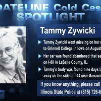 An #IOWA college student went missing in 1992.  Later, she was found murdered and wrapped in a blanket.  Who killed her?